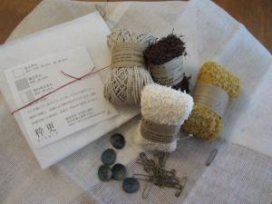 Haul from Habu Textiles